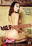 MILF Hookers featuring pornstar Sammie Rhodes