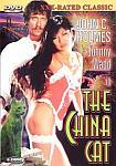 The China Cat featuring pornstar John Holmes