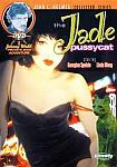 The Jade Pussycat featuring pornstar John Holmes