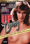 Up 'N Coming featuring pornstar John Holmes