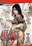 All Ass Blow Out 2 featuring pornstar Kaylynn