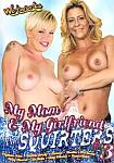 My Mom And My Girlfriend: The Squirters 3 featuring pornstar Phyllisha Anne