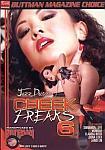 Cheek Freaks 6 featuring pornstar Monique