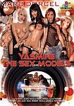Yasmine And The Sex Models: French from studio Marc Dorcel