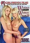 Women Seeking Women 38 featuring pornstar Samantha Ryan