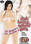 Dick Loving School Girls featuring pornstar Savannah Stern