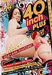 40 Inch Plus 3 from studio Vivid Entertainment