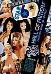 Star 69: Hall Of Famers featuring pornstar Jon Dough