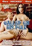 Gallop On His Pole featuring pornstar Stephanie Swift