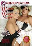 Women Seeking Women 39 featuring pornstar Samantha Ryan