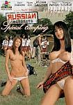 Russian Institute Lesson 9: Special Camping from studio Marc Dorcel