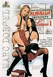 Russian Institute Lesson 1 from studio Marc Dorcel