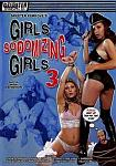 Girls Sodomizing Girls 3 directed by Skeeter Kerkove