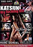 Katsuni: My Fucking Life from studio Marc Dorcel