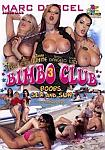 Bimbo Club 3 from studio Marc Dorcel