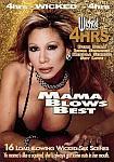 Mama Blows Best featuring pornstar Evan Stone