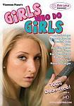 Girls Who Do Girls featuring pornstar Sammie Rhodes
