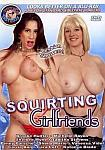 Squirting Girlfriends featuring pornstar Shelbee Myne