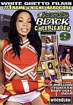 New Black Cheerleader Search 9 featuring pornstar India