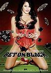 Bet On Black featuring pornstar Savannah Stern