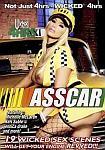 Asscar featuring pornstar Amber Michaels