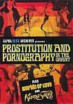 Prostitution And Pornography In The Orient featuring pornstar John Holmes