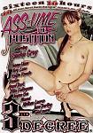 Ass-ume The Position featuring pornstar Dasha