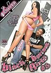 Black Bottom Girls 5 featuring pornstar India