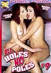 All Holes No Poles 9 featuring pornstar Jewel De'Nyle