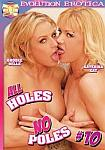 All Holes No Poles 10 featuring pornstar Jewel De'Nyle