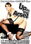 Up In The Arse featuring pornstar Roxanne Hall