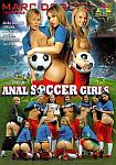 Anal Soccer Girls from studio Marc Dorcel