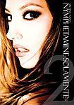 Nymphetamine: Solamente 2 featuring pornstar Samantha Ryan