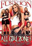All Girl Zone 5 featuring pornstar Sammie Rhodes