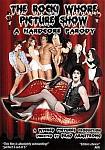 The Rocki Whore Picture Show: A Hardcore Parody featuring pornstar Jessica Drake