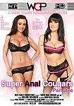 Super Anal Cougars featuring pornstar Raylene