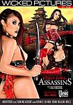 Asian Anal Assassins featuring pornstar Miko Lee