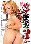 My Juicy Black Booty 3 featuring pornstar Monique