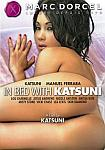 In Bed With Katsuni from studio Marc Dorcel