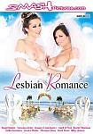 Lesbian Romance featuring pornstar Jessica Drake