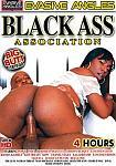 Black Ass Association featuring pornstar India