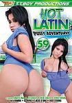 Hot Latin Pussy Adventures 59 featuring pornstar Angelina