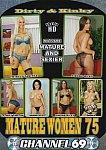 Dirty And Kinky Mature Women 75 featuring pornstar Dasha