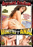 Brunettes Like It Anal featuring pornstar Angelina