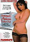 Asian Takeout featuring pornstar Miko Lee