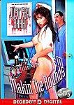 Makin' The Rounds featuring pornstar Alyssa Allure