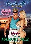 Hawaii Vice featuring pornstar Peter North