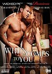 When It Comes To You featuring pornstar Steven St. Croix
