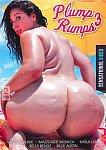 Plump Rumps 3 from studio Sensational Video