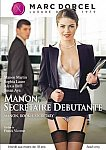 Manon, Secretaire Debutante from studio Marc Dorcel
